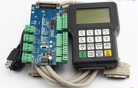 Versão inglês alça máquina de gravura cartão controle dsp 0501 lidar com controlador