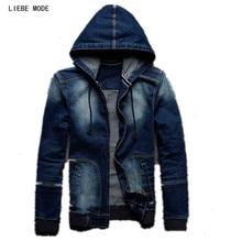 2017 Spring Autumn Mens Hooded Denim Jackets For Men Streetwear Casual Handsome Coat Hoodies Jeans Jackets Veste Homme