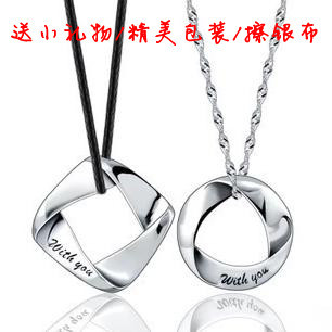 Free Shipping 925 Pure Silver Jewelry Simple Love Lovers Necklace Birthday Gift Girlfriend Gifts Male
