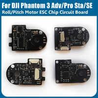 Roll Motor ESC Chip Circuit Board for DJI Phantom 3 Sta/ SE/ Adv/ Pro R Axis P Axis Repaire Parts For DJI Phantom 3 Accessories