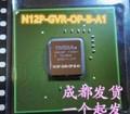 NOVA N12P-GVR-OP-B-A1 BGA IC Chipest