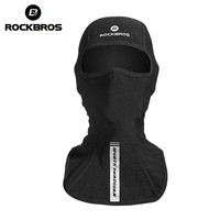 ROCKBROS Winter Ski Bibs Balaclava Thermal Face Mask Skiing Windproof Neck Scarf Snowboard Warmer Fleece Hood