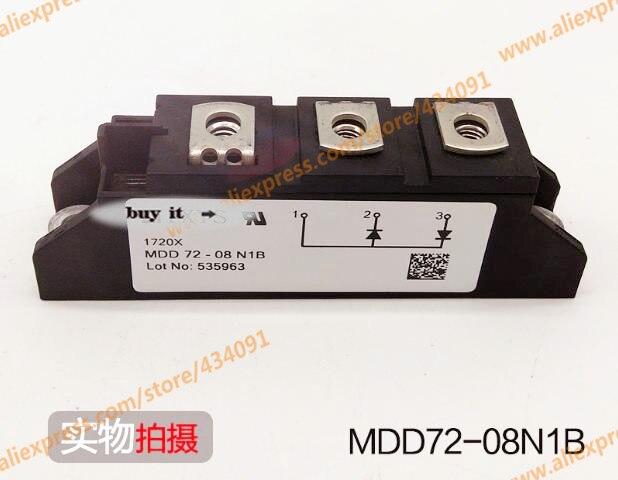 Free Shipping  NEW MDD72-08N1B MODULE