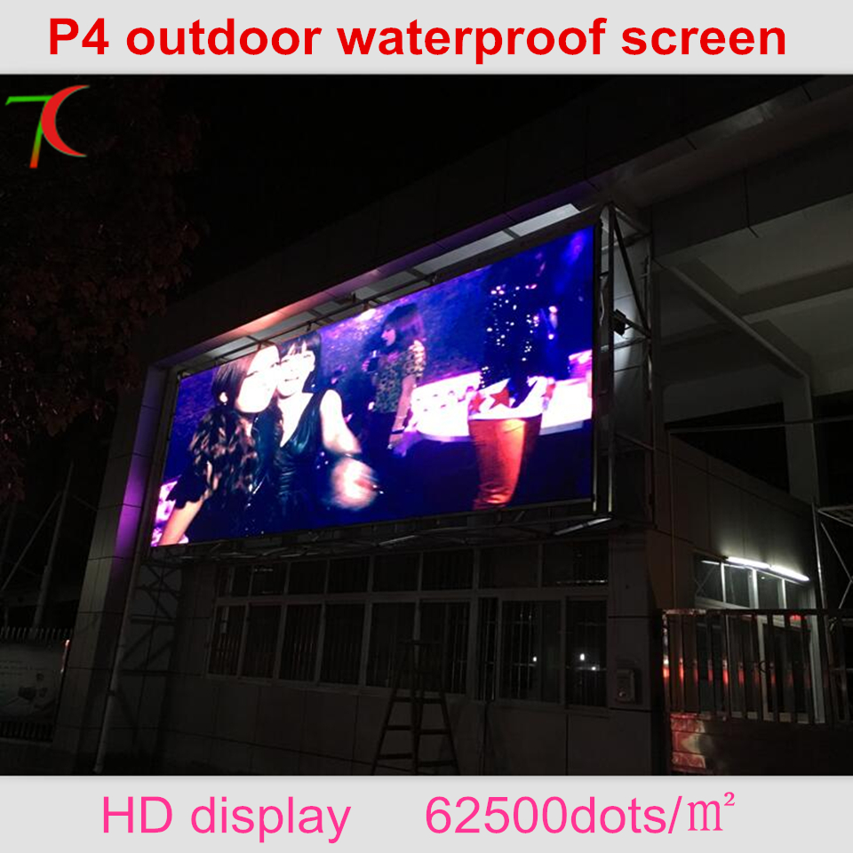 P4 Outdoor Waterproof High Definition Video Wall ,Fixed On The Wall Display Advertising
