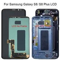 100% тестирование AMOLED для SAMSUNG S8 ЖК дисплей Дисплей Сенсорный экран Digitizer Замена для SAMSUNG Galaxy S8 плюс ЖК дисплей SAMSUNG S8 ЖК дисплей