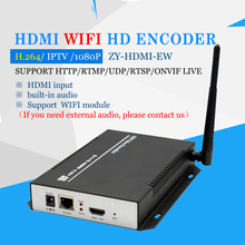 H.264 HDMI WIFI Encoder / HD Video Capture Card HDMI Transmitter support WiFi transmit ,live stream encoder factory supplier