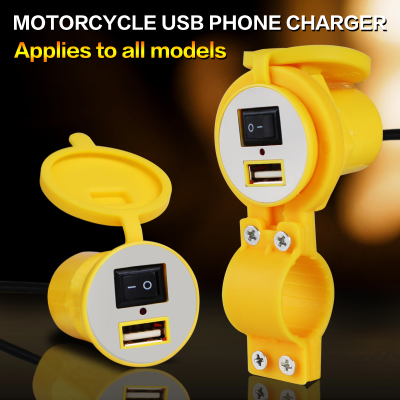 <font><b>6</b></font> colos optional motorcycle popular accessories convenicent <font><b>phone</b></font> charger four colors <font><b>cell</b></font> <font><b>phone</b></font> charger with usb socket