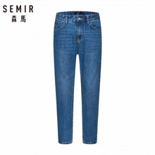 SEMIR Men 100% Cotton Ankle Jeans Slim Fit with Side Pocket Men's Jeans in Washed Denim with Zip Fly with Button for Spring(China)