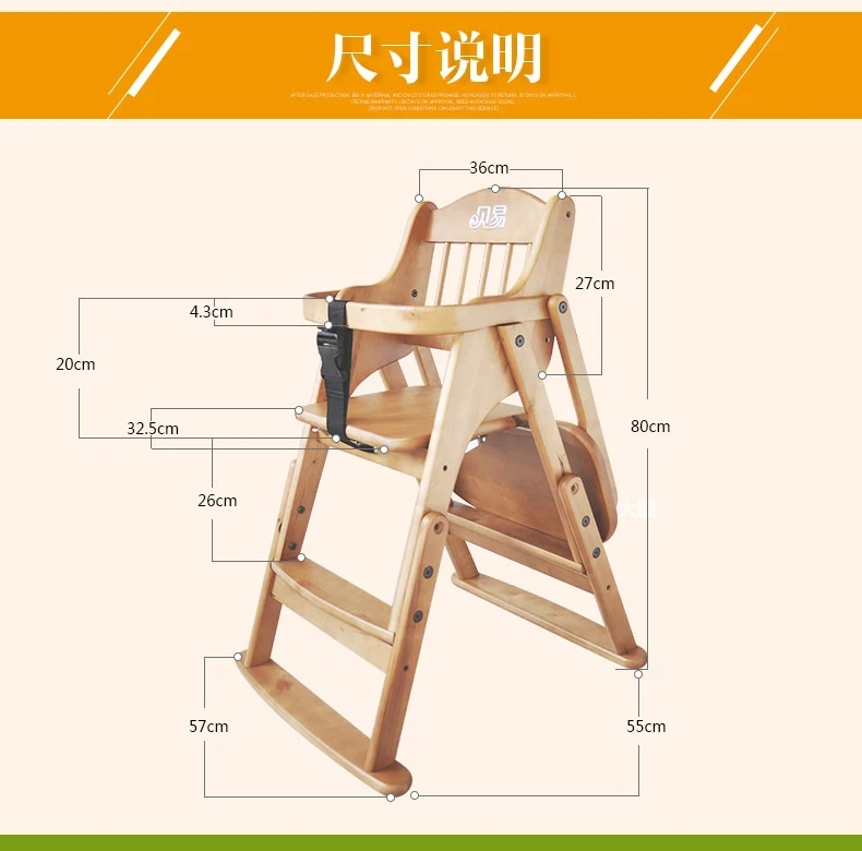 Merveilleux 0 10 Years Solid Wood Folding Baby High Chair For Feeding Hochstuhl Baby  Chairs For Dining Kids Baby Chair Tray Booster Seat In Booster Seats From  Mother ...