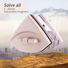 Регулируемая Магнитная щетка для чистки стекла для мытья окон аквариума стеклоочиститель для 5-35 мм 3-24 мм стекла