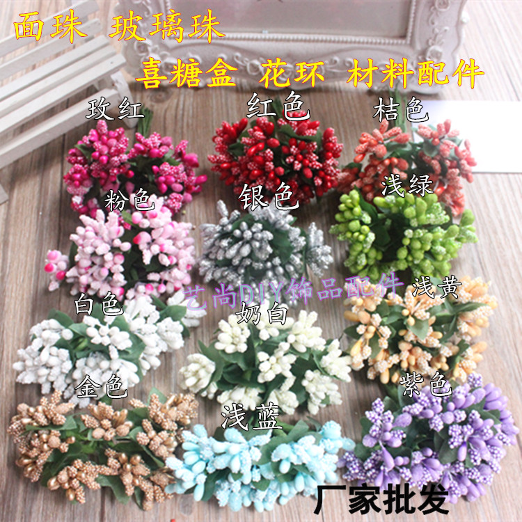 12pcs lot mulberry party artificial flower stamen wire for Application box decoration