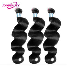 AddBeauty Body Wave peruano virgen cabello humano armadura Paquete 1 3 4 PC Color Natural para mujeres negras salón sin procesar doble trama(China)