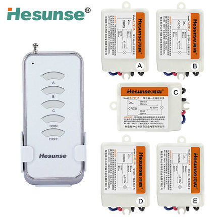 Free shipping Y-F211A1N5 Hesunse Five Ways RF Wireless Remote Control Switch 220V 5Ch Receivers And 1 Transmitter 110V 433mhz jd211a1n5 top rating 5 channel switch rf wireless remote control light switch five digital receivers 110v and 220v