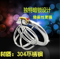 Stainless steel chastity lock chastity belt CB6000S device