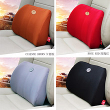 Car Waist By Space Memory Cotton Four Seasons Cushion  Seat Cover