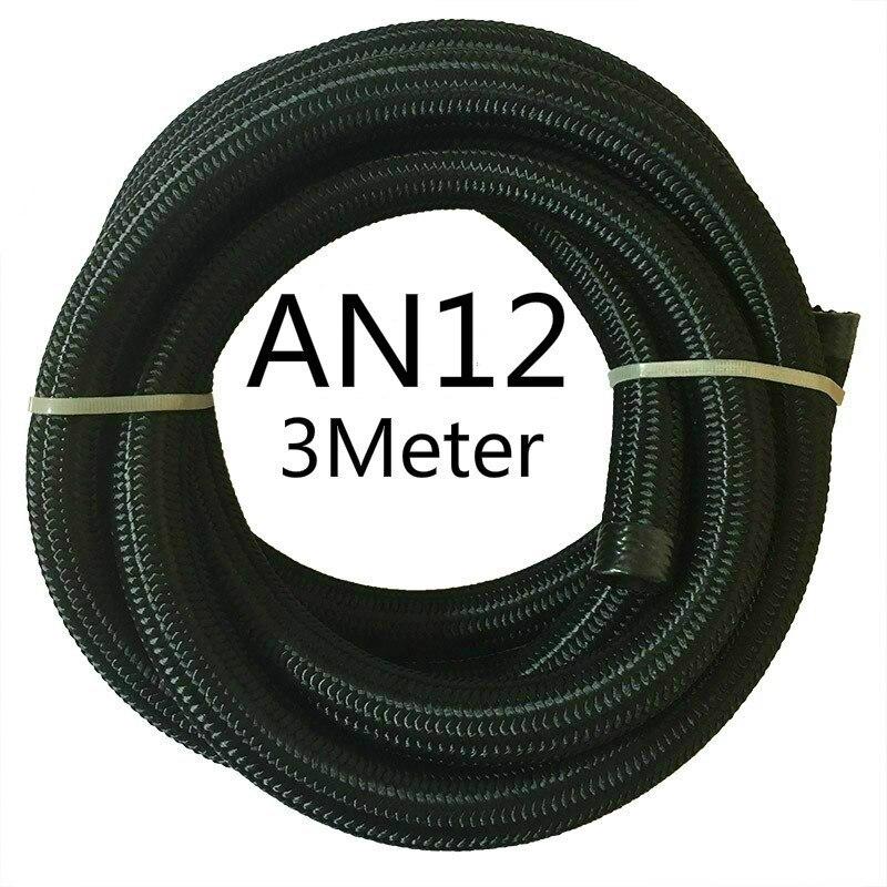 ESPEEDER 3M гоночный шланг нейлон-нержавеющая сталь шланг топливная линия Универсальный Масляный охладитель шланг Труба AN4 AN6 AN8 AN10 AN12 черный - Цвет: AN12