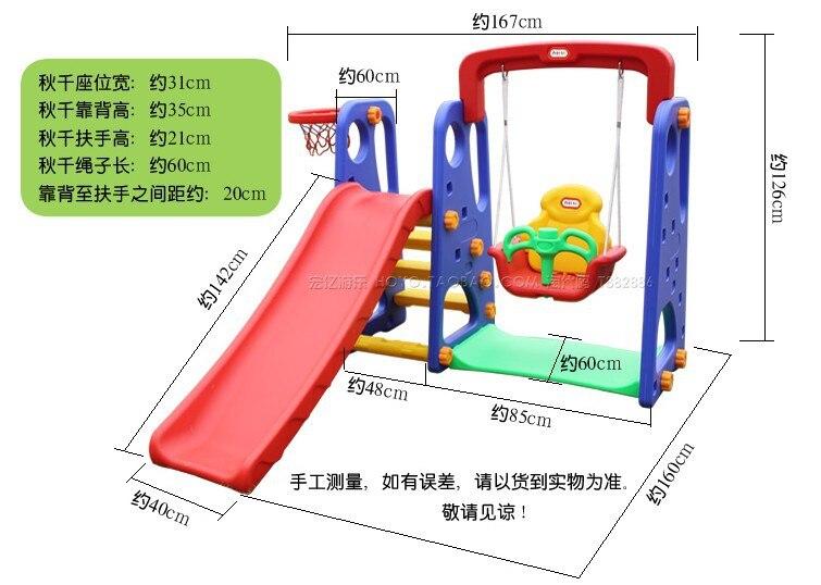 tienda online juego de interior beb asiento de columpio para nios exterior jardn los nios juegos infantiles kids swing resbaladizo set