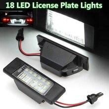 2 шт. автомобилей 18 светодиодов Подсветка регистрационного номера Пластик для Nissan Qashqai X-Trail Juke Primera яркий светодиодный номер лицензии светильник