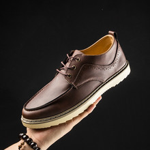 Top Quality Shoes Men Solid Color Brown Grey Round Toe Flat with Platform Korean Style Trend Young Boy Business Fashion Flats