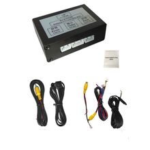 Car Reversing Camera Right-View Blind Zone System Intelligent Switching Front View Rear View Two-Way Control Box
