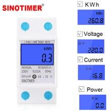 Однофазный двухпроводной ЖК-дисплей цифровой дисплей Wattmeter Потребляемая мощность энергии Электрический счетчик кВтч AC 230 В 50 Гц Электрический din-рейка
