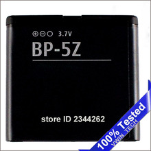 Аккумулятор SanErqi 1080 мАч BP-5Z BP 5Z для Nokia Lumia 700 Zeta N700 Lumia700