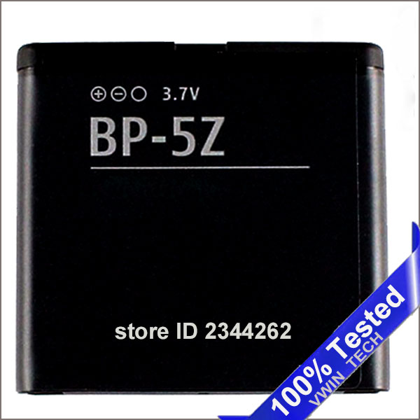 SanErqi Batterie Bateria 1080 mAh BP-5Z BP 5Z Pour Nokia Lumia 700 Zeta N700 Lumia700 Batterie