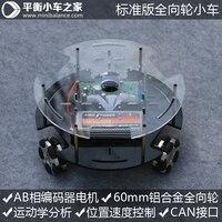 Omni Directional Mobile Robot For 60mm Aluminum Alloy Omnidirectional Wheel Chassis Kit Omni Wheel