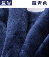 1 Meter Minky Fleece Plush Fabric 1cm Height Deep Blue Color Velboa For DIY Sewing Stuffed