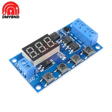 Module Timer Led-Light Tube-Control Circuit-Board Delay-Switch Trigger-Cycle DC 12V 24V