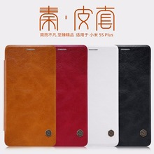 Case For xiaomi mi5s Plus NILLKIN Qin Series Wallet Flip Cover Case For xiaomi mi 5s plus Genuine Flip Leather Phone bags Cases