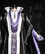 Ru Feng Senior Brother Jian Wang III Adult Man Wan Hua Group Anime Cosplay Costume Hanfu Male Full Set DHL free shipping-in Game Costumes from Novelty & Special Use on Aliexpress.com   Alibaba Group
