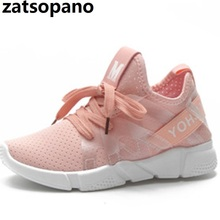 Women Shoes 2019 Sneakers Super Light Flyknit Vulcanized For Basket Femme White Fashion Casual