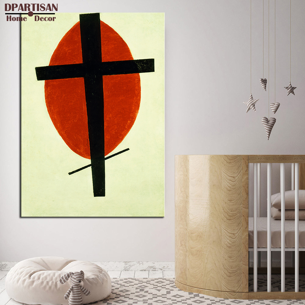 DPARTISAN Kazimir Malevich The black cross on a red oval pictures ...