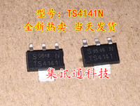 BTS4141N TS4141 SOT223 Car computer chips (diy in stock can pay)