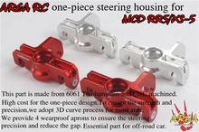 Area Rc One-piece Steering housing For MCD RR5/XS5