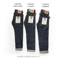 Прочитайте описание! Необработанные Индиго selvage немытые джинсовые штаны unsanforised сухой джинсовый Жан 16,5 унц. 3 выбор для установки