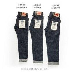 اقرأ الوصف! بنطلون جينز دينم غير مغسول نيلي خام غير مغسول جينز دينم خام غير معالج 16.5 أونصة 3 خيارات للتركيب