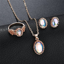 купить Fashion Water drop Wedding Jewelry Sets Crystal Pendant Necklaces Earrings Rings for Women Jewelry Set Girl в интернет-магазине
