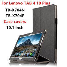 "Case For Lenovo TAB 4 10 Plus Cases 10.1"" TB-X704N X704F Tablet Protective Smart cover Leather Tab4 10 plus PU Protector Sleeve(China)"
