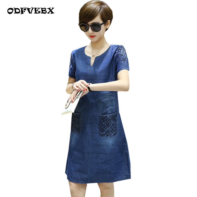Large size womens fashion denim dress summer new cowboy dress V-neck casual retro embroidery floral fat mm A word dress ODFVEBX