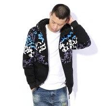 Большой размер мужской зима с капюшоном мужской флис утолщаются капюшоном уличная мода граффити печати хип-хоп теплый пальто W1541(China (Mainland))