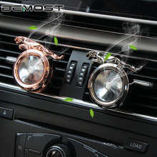 BEMOST Fashion Leopard Shape Car Decoration Perfume Diffuser ABS Air Vent Outlet Clip Solid Freshener Styling