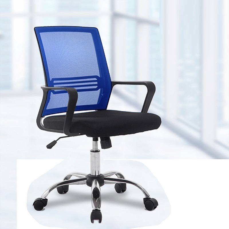 WB# 3687 100 deep computer home office swivel seat engineering students meeting staff chair simple bow net petroleum production engineering a computer assisted approach