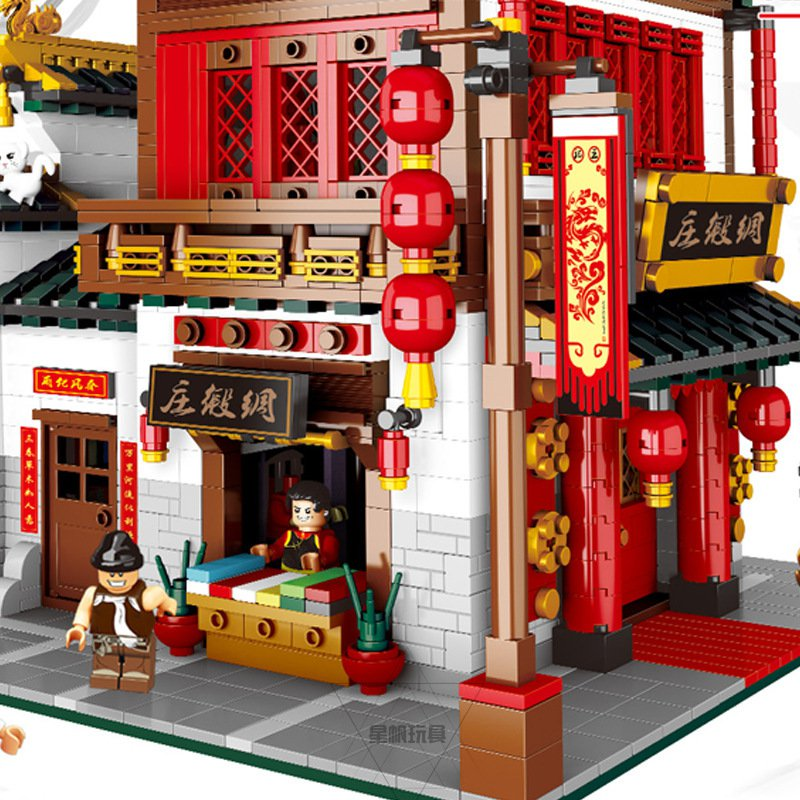Hobbies Chinese Style The Chinese Silk and Satin Store Set Building Blocks Bricks DIY Toys Model 2787Pcs For Kids Childern Toy bride and bridegroom custom made tang suit chinese wedding bricks set model building blocks education toys for children kl9007