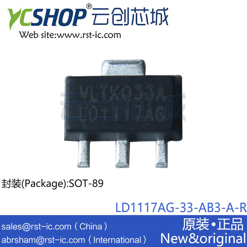 Voltage-Regulators Low-Drop AND LD1117AG-33-AB3-A-R SOT89-5 FIXED POSITIVE ADJUSTABLE