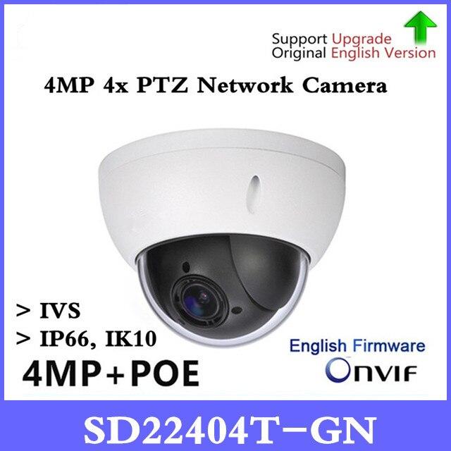 DH оптовая продажа Оригинальный с логотипом DH-SD22404T-GN CCTV IP 4MP сети мини PTZ купольная 4x оптический зум SD22404T-GN POE камера