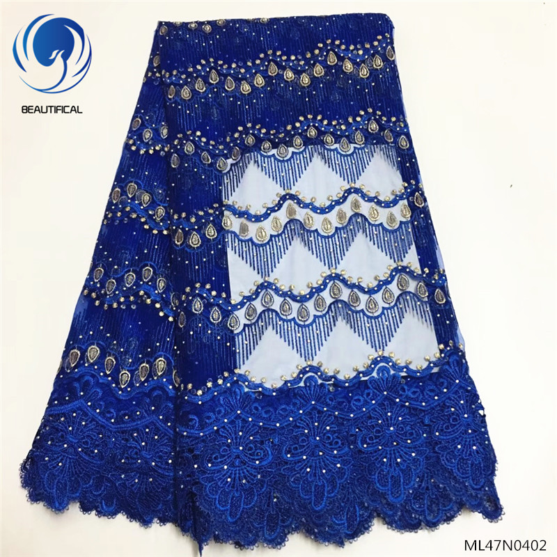 Beautifical african tulle lace fabrics african tulle lace with rhinestones 2019 high quality wedding fabrics 5yards/lot ML47N04Beautifical african tulle lace fabrics african tulle lace with rhinestones 2019 high quality wedding fabrics 5yards/lot ML47N04