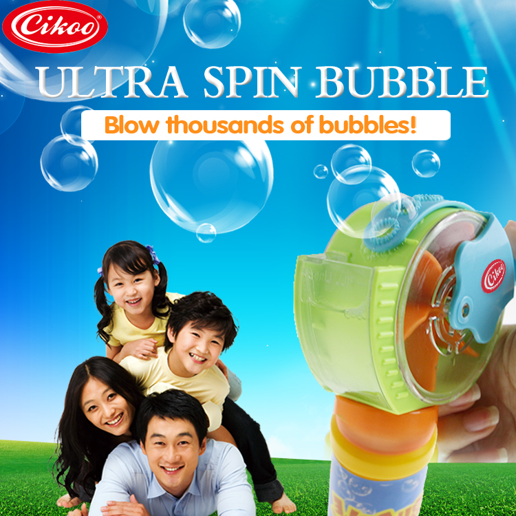 Spin Bubble Soap Blowing Toy Bubble Gun Blower Pistol Water Baby Kids Outdoor Pinic Plaything Bauble Magic Machine Family Fun