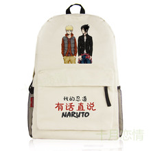 Naruto Cartoon Cute Backpack